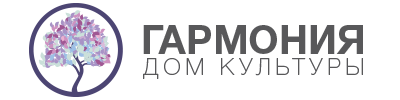 """Государственное бюджетное учреждение культуры города Москвы """"Дом Культуры """"Гармония"""""""